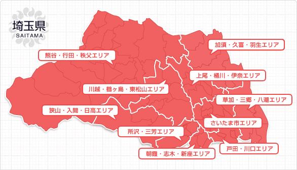埼玉県の貸し倉庫検索|埼玉貸し倉庫ナビ